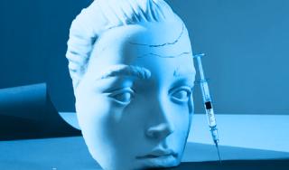 Оборудование пластической хирургии